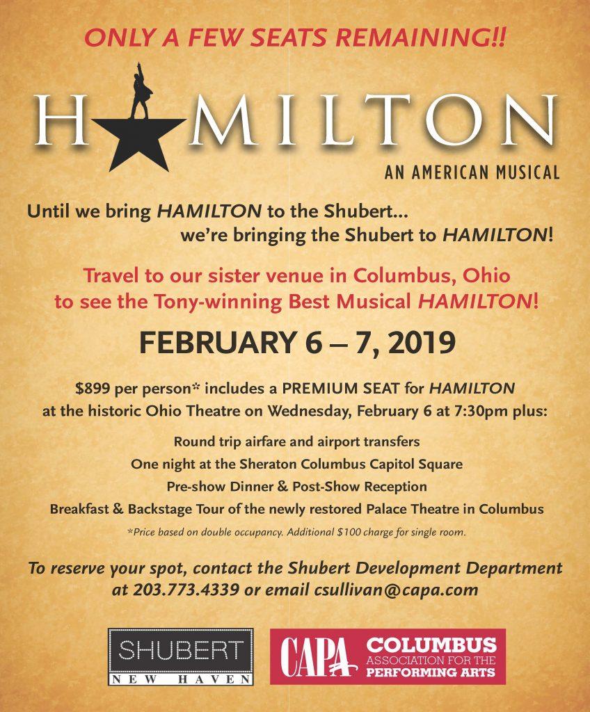 Hamilton Flyer - Last Call
